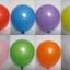 """ลูกโป่งกลม สีเขียว ไซส์ 18 นิ้ว จำนวน 1 ใบ (Round Balloon - Standard Green Color 16"""") thumbnail 2"""