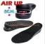 Air Pump แผ่นเพิ่มความสูง 5 cm. ผู้หญิง สีดำ size 36-40 รหัส PH003 thumbnail 6