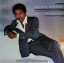 George Benson - In Your Eyes 1983 thumbnail 1