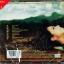 CD ปาล์มมี่ - stay แผ่นทอง thumbnail 2