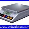 BAL080: เครื่องชั่งดิจิตอล เครื่องชั่ง Digital Scale 7500g ความละเอียด 0.1g