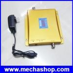 ขยายสัญญาณโทรศัพท์มือถือ เครื่องขยายสัญญาณโทรศัพท์ มือถือ GSM Repeater 890-960 MHz แบบมี Display แสดงระดับสัญญาณสำหรับ AIS