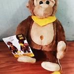 """ตุ๊กตาลิง หวงกล้วย"""""""