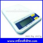 BAL087: เครื่องชั่งดิจิตอล เครื่องชั่ง 2000g ความละเอียด 0.1g Kitchen Digital Scale New 2KG/0.1G