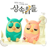 ** Pre-order ** เคส iPhone 5/5S นกฮูก Roumang zozy and friendly owl