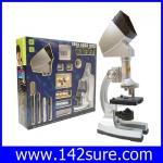 SCI027 กล้องจุลทรรศน์ กล้องไมโครสโคป พร้อมอุปกรณ์ 100x 600x 1200x Hagen 1200 child biological microscope