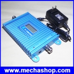 เครื่องขยายสัญญาณมือถือ 3G W-CDMA980 Repeater 1920-2180MHZ แบบมี Display แสดงระดับสัญญาณ สำหรับ GSM/Dtac/True