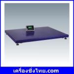 BAL078: เครื่องชั่งดิจิตอลDigital Scale FLOOR scale 1000Kg เครื่องชั่ง 1000kg