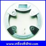 BAL085: เครื่องชั่งน้ำหนักคน วัดค่าดัชนีมวลกาย เครื่องชั่งวัดค่า BMI Digital Scale 150Kg เครื่องชั่งน้ำหนัก 150kg