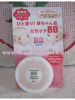 Ettusais BB Mineral Compact # light (ลดพิเศษ 35%)