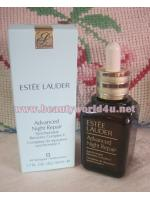 Estee advanced night Repair recovery complexII 50 ml. (ลด35%)