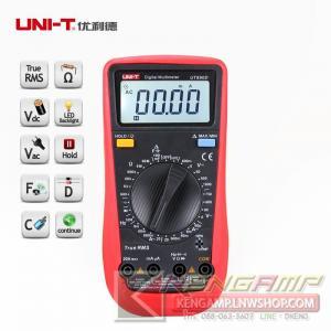 UNI-T UT890D Digital Multimeter