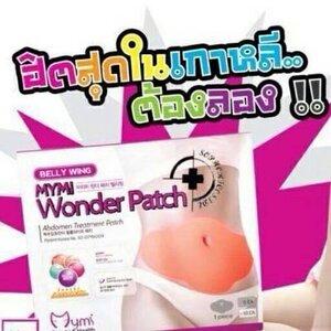 Mymi Wonder Patch Belly Wing ฮิตที่สุดในเกาหลี แผ่นสลายไขมันหน้าท้อง (5 แผ่น/กล่อง)