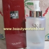 SK-II Facial Treatment Cleansing Oil 250 ml. (ลดพิเศษ 50%)
