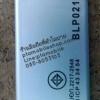 แบตเตอรี่ ออปโป้ OPPO A129 (A129) BLP021