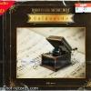 CD เพลงบรรเลง Musicbox ต้นไม้ของพ่อ + EMS 50