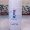 Kose SEKKISEI SUPREME refining lotion I 30 ml. (ขนาดทดลอง)