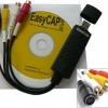 EasyCap Video Capture Card นำสัญญาณจากภาพกล้องวีดีโอ สู่การบันทึกลงไฟล์ สะดวกแค่ปลายนิ้ว