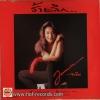 Jamin จามิน - ร้ายลึก EP