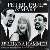 Peter Paul & Mary - Jel Hada Hammer 1 Lp New