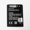 แบตเตอรี่ ซัมซุง (Samsung) D880