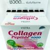 Vistra Collagen Peptide 4000 mg กล่องบรรจุ 10 ซอง รสแอปเปิ้ลเมล่อน คอลลาเจนเปปไทด์ เพื่อผิวที่อ่อนเยาว์ยิ่งกว่า ขายดี *