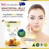 ((นมผึ้ง ตัวใหม่ล่าสุด)) Angle Secret MAXI ROYAL JELLY 1650 MG. 6% 10-HDA 33MG. EPO+ 365 ซอฟเจล ผลิตด้วยกรรมวิธีซอฟเจลสกัดเย็น คงคุณค่านมผึ้งได้ดีที่สุด