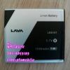 แบตเตอรี่ LAVA 550 /LEB107 (เอไอเอส ลาวา)