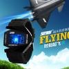 นาฬิกาข้อมือ SKMEI รุ่น AIRCRAFT