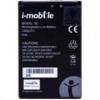 แบตเตอรี่ ไอโมบาย BL-125 (i-mobile) Hitz6