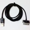 USB Data Cable Samsung Galaxy Tab