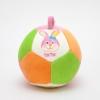 ของเล่นเสริมพัฒนาการ ลูกบอล 3 in 1 ลายปักหน้าสัตว์ 3 หน้า (กระต่าย,วัว,เสือ) เขย่าแล้วมีเสียงกุ๊งกิ๊ง ใช้เป็น ของเล่นเด็ก ของเล่นเสริมทักษะ (ส่งฟรี)