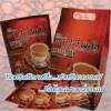 Zhulian Coffee Plus 40 ซอง