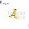 จี้ทองเหลือง ตัวอักษร A 11X14 มิล(1ชิ้น)