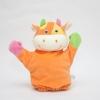 ของเล่นเสริมพัฒนาการ Hand puppet หุ่นตุ๊กตาสวมมือ หน้าวัว สีส้ม สำหรับให้คุณพ่อ คุณแม่ สวมมือ เล่นกับลูก (ส่งฟรี)
