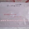 My Beauty diary mask # arbutin whitening mask