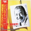 Sadao Watanabe - Nice Shot 1980 _ 1 LP