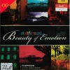 CD Beauty of Emotion แต้มสีที่อารมณ์