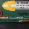 ลูกกระสุน .32(ลูกโม่) LRN Bullet