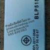 แบตเตอรี่ ออปโป้ OPPO X903(X903) BLP515