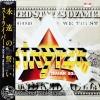 Stryper - In god we trust 1 LP