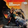 The Gauntlet Ost.