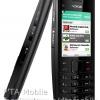 Nokia X2-02 - โนเกีย X2-02