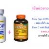 ((เซ็ตผิวขาว คุณภาพ)) IVory + Ester C Set กลูต้าไทโอนแบบเม็ดที่ดีที่สุด พร้อมรับโปรวิตามินซ เกรดA จาก USA เพื่อผิวขาว กระจ่าง ใส ไวทันใจ