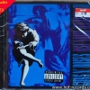 CD Guns n' Rosed - Used your Illusions II