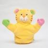 ของเล่นเสริมพัฒนาการ Hand puppet หุ่นตุ๊กตาสวมมือ หน้าเสือ สีเหลือง สำหรับให้คุณพ่อ คุณแม่ สวมมือ เล่นกับลูก (ส่งฟรี)