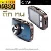 กล้องติดรถยนต์ G1W NT96650 Full HD ทน ถึก