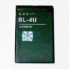 แบตเตอรี่ โนเกีย Asha 310 (Nokia) BL-4U