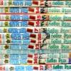 ข้าชื่อโคทาโร่ ภาคยูโด เศษเล่ม (11,14,15,16,17,18,21,22,25,26,27)