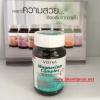 Vistra Magnesium Complex Plus วิสทร้า แมกนีเซียม คอมเพล็กซ์ พลัส บรรจุ 30 แคปซูล